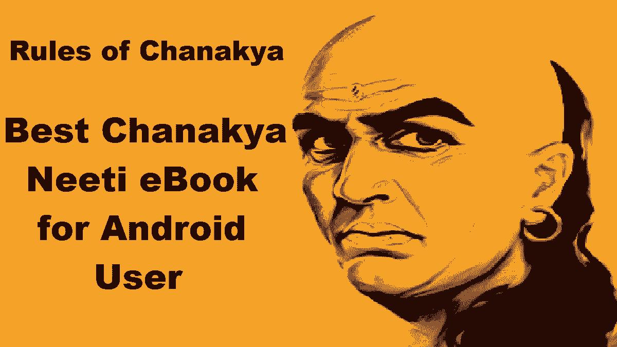Chanakya Neeti eBook